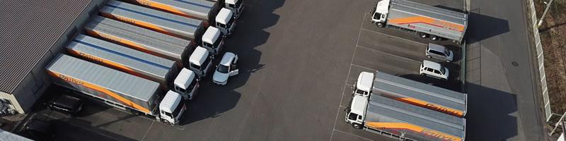 大十の物流を支えるトラックの写真