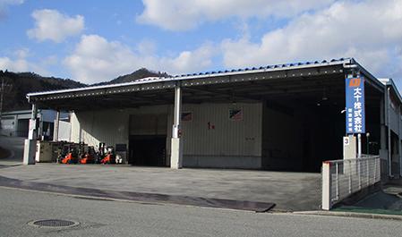 姫路事業所(福崎倉庫)外観写真