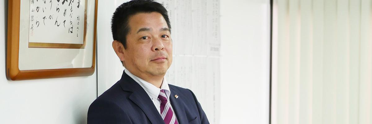 代表取締役 畠山 文孝